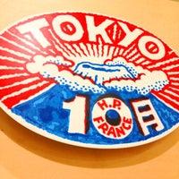 Photo taken at TOKYO10月 アッシュ・ペー・フランス (H.P.FRANCE) 東京スカイツリータウン・ソラマチ店 by Tamami T. on 10/18/2012