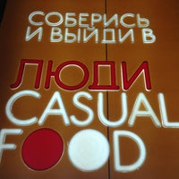 Снимок сделан в Люди. Casual Food пользователем Liubov S. 5/20/2013