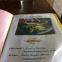 Photo taken at ร้านเจ้าปลุกปลาเผา by Pimchanok on 6/20/2017