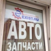 Снимок сделан в Exist.ru пользователем Andrew x1m 9/8/2013