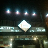 Photo taken at JREEF'S Burger by aymen s. on 5/2/2013