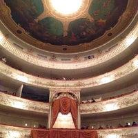Снимок сделан в Михайловский театр пользователем Nusrulla S. 5/17/2013