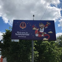 Photo taken at Saransk by Oscar C. on 6/16/2018