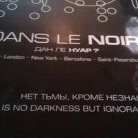 Снимок сделан в Dans Le Noir? пользователем Alena S. 7/4/2013