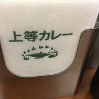 Photo taken at 上等カレー 谷町5丁目店 by おーた on 3/5/2016