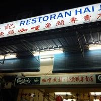 Photo taken at Restoran Hai Ji 海记松鱼头 by Elizabeth on 11/27/2012
