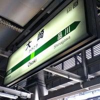 Photo taken at Ōsaki Station by yukaswim on 11/1/2012