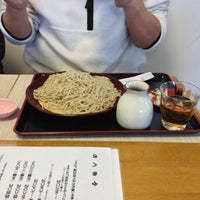 Photo taken at やまぐち by Pulok C. on 3/21/2013