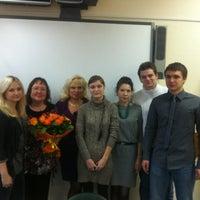 Photo taken at Московская банковская школа by Мария М. on 2/9/2013