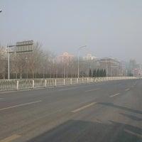 Photo taken at 对外经济贸易大学 University of International Business and Economics by XING C. on 2/13/2013