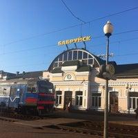 Photo taken at Бобруйск Пассажирский / Bobruysk Railway Station by Mike B. on 5/8/2013