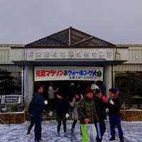 Photo taken at 北栄町北条農村環境改善センター by taira k. on 1/1/2015