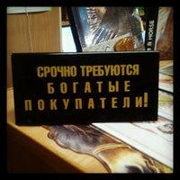 Photo taken at Фаворит by Ksenia G. on 2/5/2013