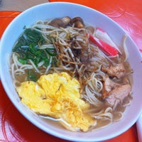 Photo taken at Shimāji Okinawa Food by Diego O. on 9/9/2015