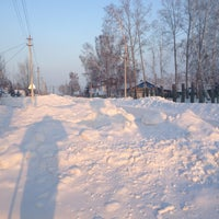 Photo taken at пос.Садовый by Pavel F. on 12/26/2012
