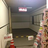 Photo taken at カラオケBANBAN 藤沢2店 by minoritt on 12/12/2013