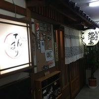 Photo taken at 鳥取の地酒と魚 てんまり by minoritt on 4/12/2014