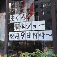 Photo taken at 日本橋さかなセンター by Green on 11/30/2014