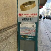 Photo taken at 日本橋二丁目 (メトロリンク日本橋) by Green on 2/11/2016
