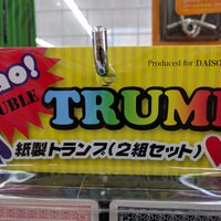 Photo taken at Daiso by Brian T. on 12/24/2016