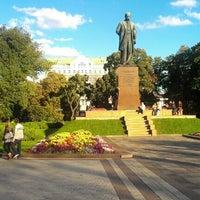 Снимок сделан в Парк им. Т. Г. Шевченко пользователем Kate S. 9/23/2012