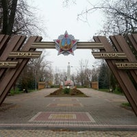 Photo taken at Парк Победы by Alexander S. on 11/5/2012