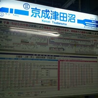 Photo taken at Keisei-Tsudanuma Station (KS26/SL24) by Hiroaki F. on 2/22/2013