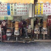 Photo taken at 公正街包子店 Gongzheng Street Baozi by Wayne Y. on 5/5/2013