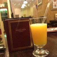 Снимок сделан в Кафе и суши-бар фитнес-клуба «Онѣгинъ» пользователем Olga O. 1/5/2013