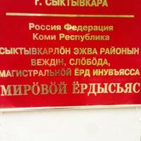 Photo taken at Административно-торговый центр by Mikhail M. on 7/31/2015