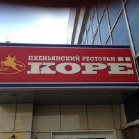 Снимок сделан в Корё пользователем Mikhail M. 5/15/2013