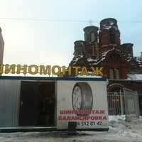 Photo taken at Шиномонтаж by Александр on 12/29/2012