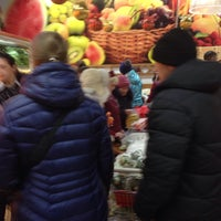 Photo taken at ТЦ Москва by Руслан on 12/30/2014