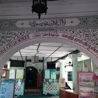 Photo taken at Jamae Mosque (Chulia) by Santiago on 6/2/2014