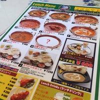 Photo taken at SANSAR アジアンレストラン サンサル by ken k. on 2/17/2015