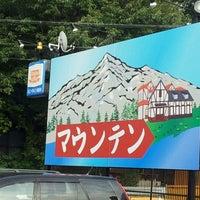 9/22/2012にasari 2.が喫茶マウンテンで撮った写真