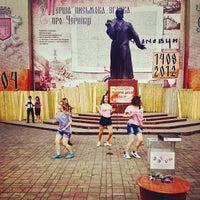 Снимок сделан в Центральная площадь пользователем Vania V. 6/19/2013