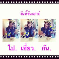 Photo taken at โรสกาแฟสด by Wasuthep J. on 4/6/2013
