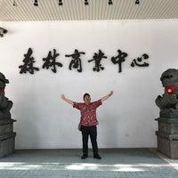 Photo prise au Sim Lim Square par Yosuke K. le7/31/2018