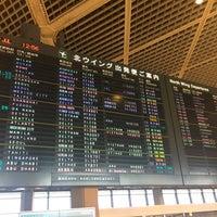 Photo taken at JR Narita Airport (Terminal 1) Station by Arturo G. on 7/3/2017