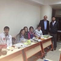 Photo taken at Bolu Pi Analitik Dershanesi by Ergül on 11/2/2012