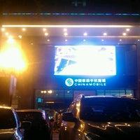 Photo taken at Days Hotel & Suites Hillsun Chongqing | 重庆喜地山戴斯大酒店 by Peter J. on 8/9/2013