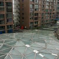 Photo taken at Days Hotel & Suites Hillsun Chongqing | 重庆喜地山戴斯大酒店 by Peter J. on 8/8/2013