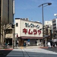 Photo taken at セレクトイン キムラヤ by Hiroshi H. on 4/1/2014