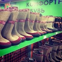 Photo taken at Фабрика Обуви by 🌸Катрин🌸 on 9/8/2013