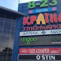 Photo taken at Magelan Mall by Валентин😈♎️🔞 С. on 5/17/2013