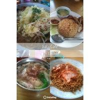 Photo taken at JiaLi Cafe by Catherine L. on 6/3/2013