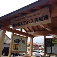 Photo taken at 鶴ヶ城入口バス停 by Yu A. on 4/22/2013