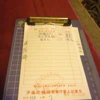 Photo taken at 玫瑰园 Rose Garden Restaurant by Sabina on 4/23/2013