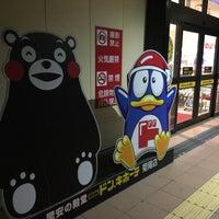 Photo taken at MEGAドン・キホーテ 菊陽店 by Ryo 2. on 7/1/2016